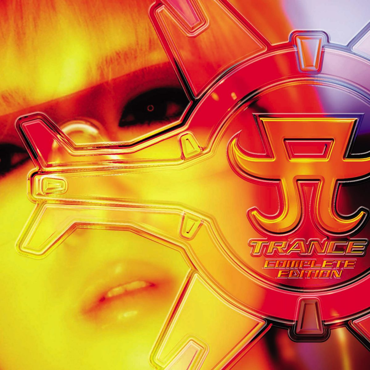 Cyber TRANCE presents ayu trance -COMPLETE EDITION-
