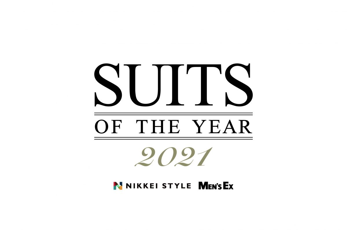 SUITS OF THE YEAR